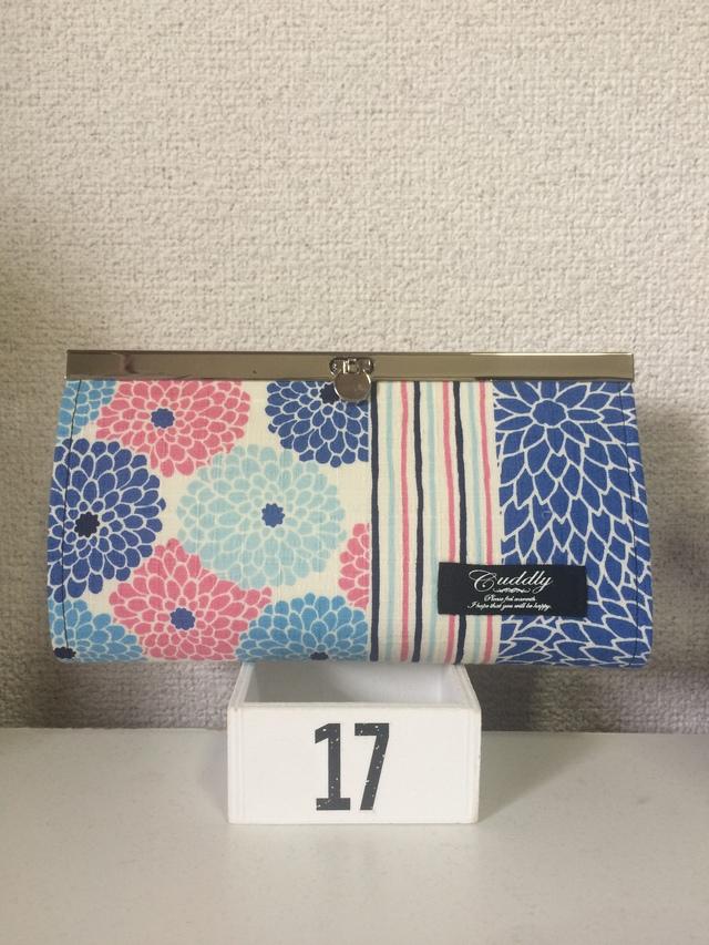 和柄お財布(ブルー)