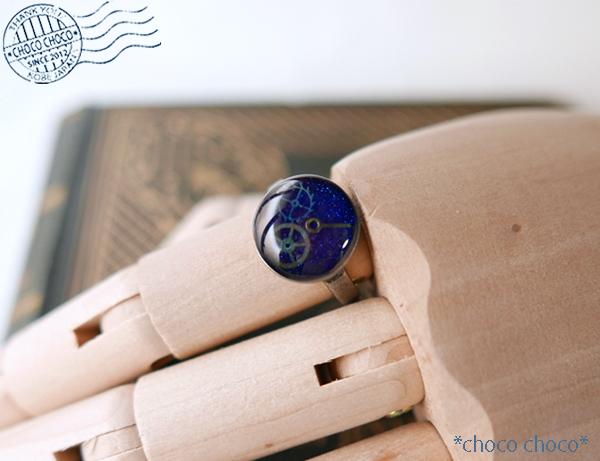 歯車の指輪