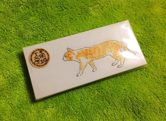 猫ちゃん水彩画のミニメモ帳【ナミラボ】