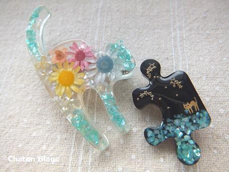 オーダー品です☆カラフル猫&パズルブローチ