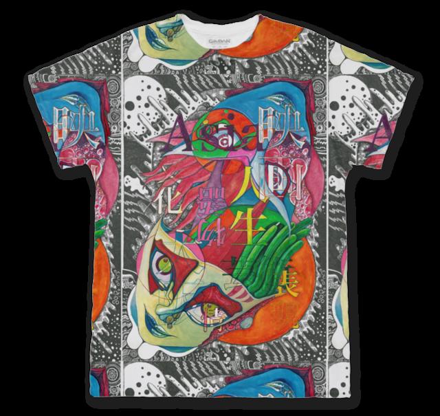 対話 フルTシャツ(サイズM)