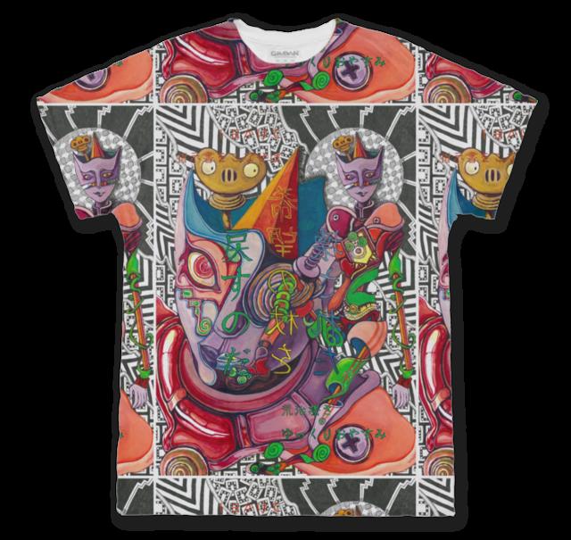 希望の杖 フルTシャツ(Sサイズ)