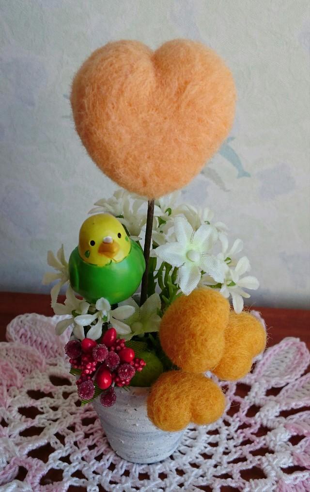 羊毛ハートと小鳥さん  (オレンジ)