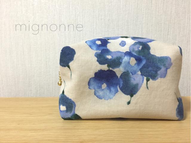 青い花 キャラメルポーチ