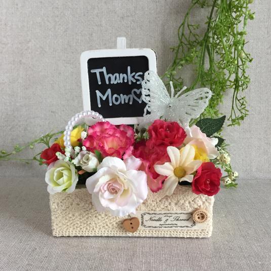 母の日のプレゼントに!メッセージ付きアレンジ(ちょうちょ)