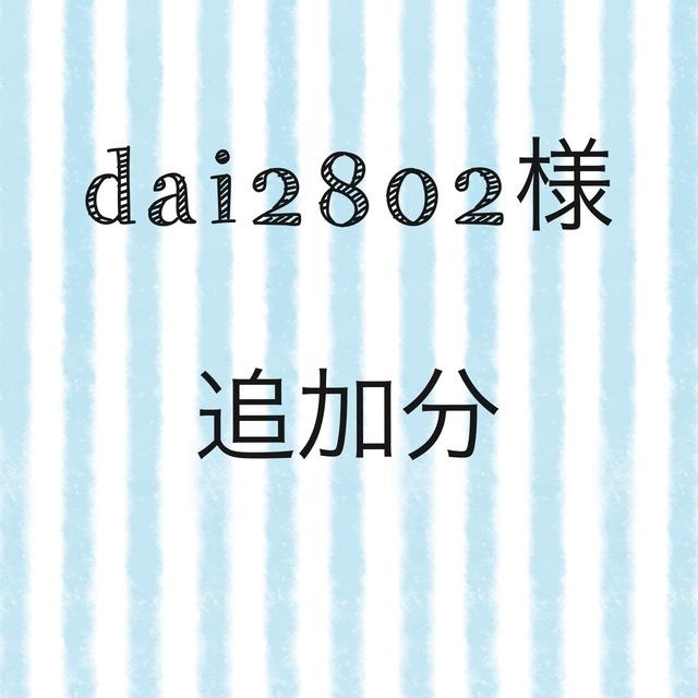 dai2808�� �ɲå�������ʬ