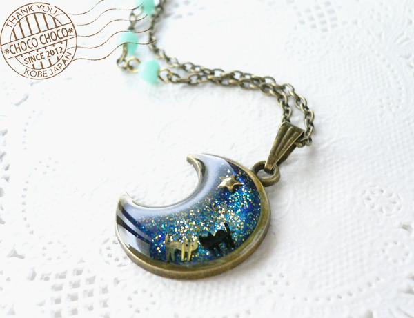 お月様のネックレス(ちびネコ・グリーン)
