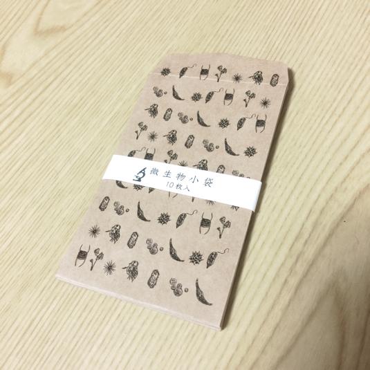 微生物模様の小袋 10枚入