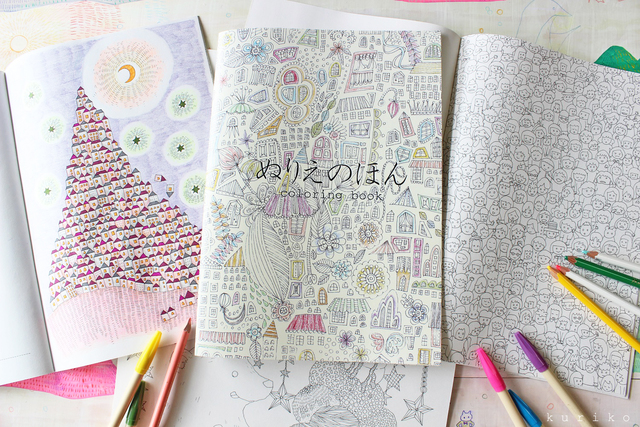 �̤ꤨ�Τۤ�-coloring book-