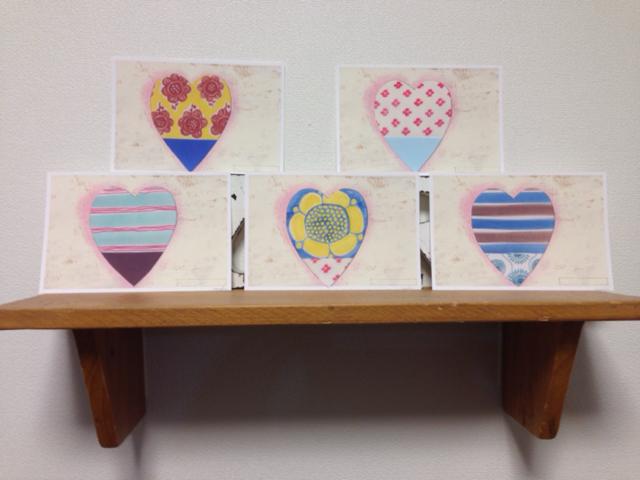 バレンタインハートポストカード5枚セット
