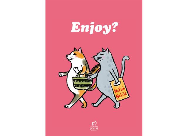 ポスター 猫たちお買い物(ピンク)