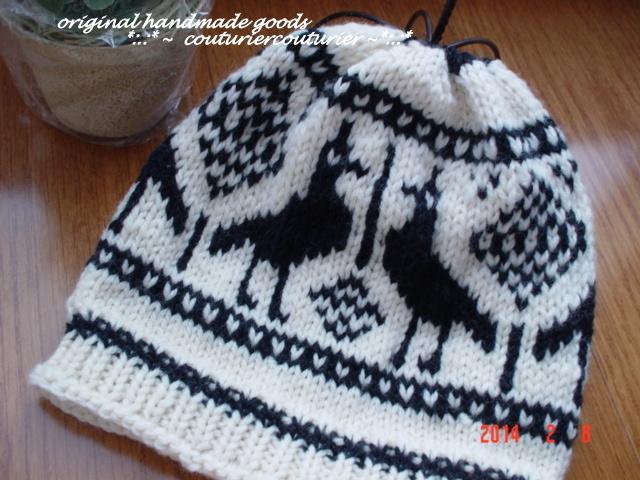 ☆彡北欧ハッランド地方のキジの鳥編み込みチャップ