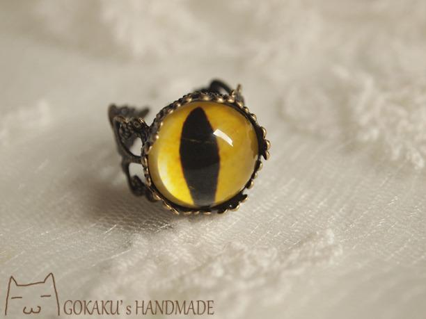 猫目指輪 黄 1.6cm