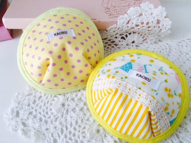 可愛い布母乳パット〜イエロー2個set〜出産祝いにも♪