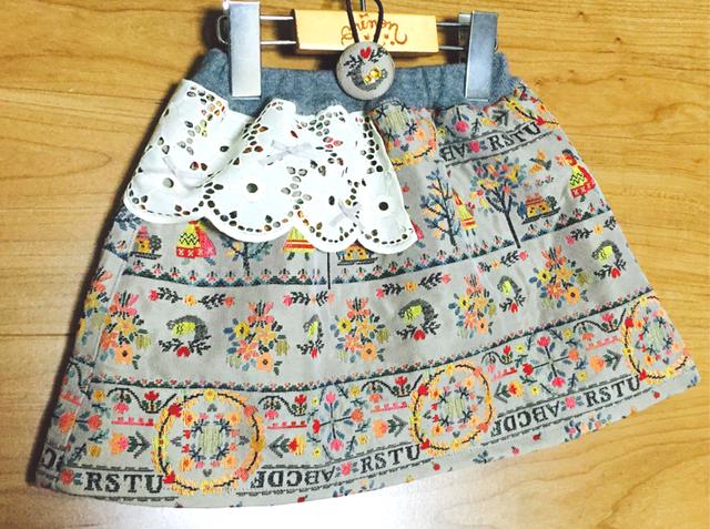 size100-110 ゴブラン織りスカート