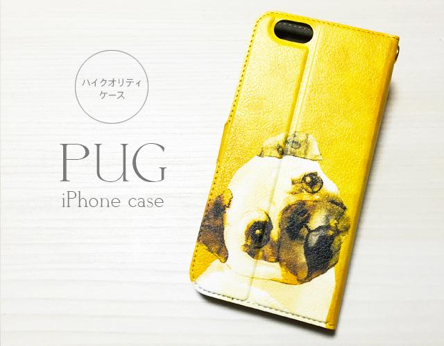 パグのiPhoneケース〈手帳型〉