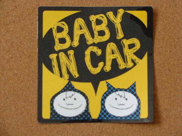 ステッカー BABY IN CAR 男の子 兄弟 双子