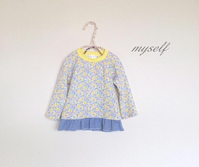 【size80】お花畑チュニック