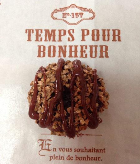fakeドーナツ・チョコクランチ(1点ものレディメイド)