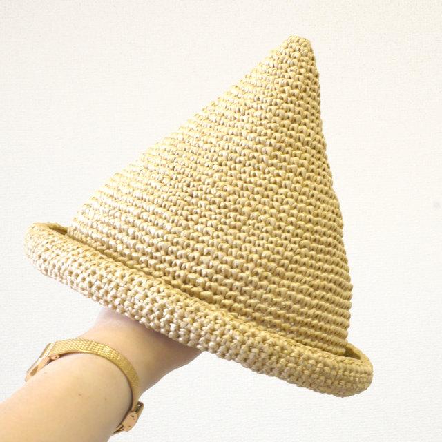 《編み図》 こども用 とんがり帽子