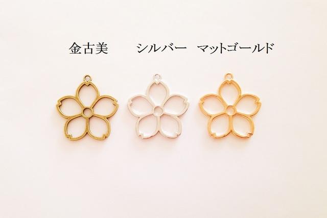 【シルバー】 桜のレジン枠 3個
