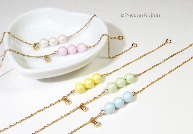 pastel+ pearl ブレスレット **6-3**
