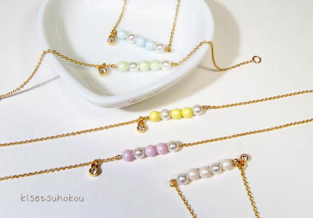 pastel+ pearl ブレスレット **4-5**