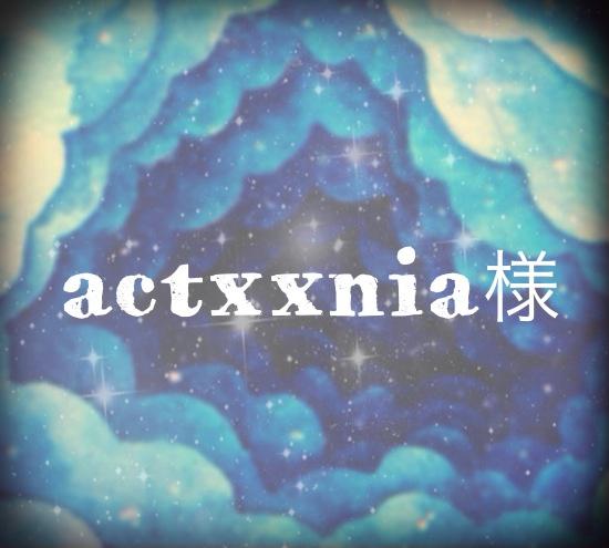 actxxnia様予約品