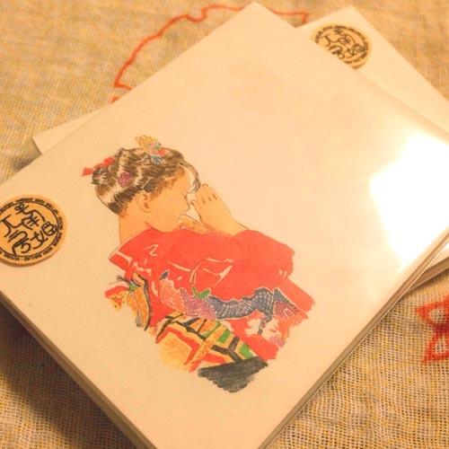 和−メモ帳【日本の着物と子供たち・ふせん式ミニメモ帳】
