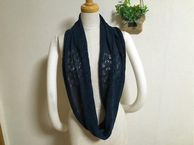 透かし編みスヌード  藍色