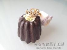 【再販】カヌレと花砂糖のキーホルダー