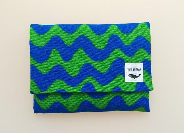 ポップカラーの波模様ポケットティッシュケース グリーン