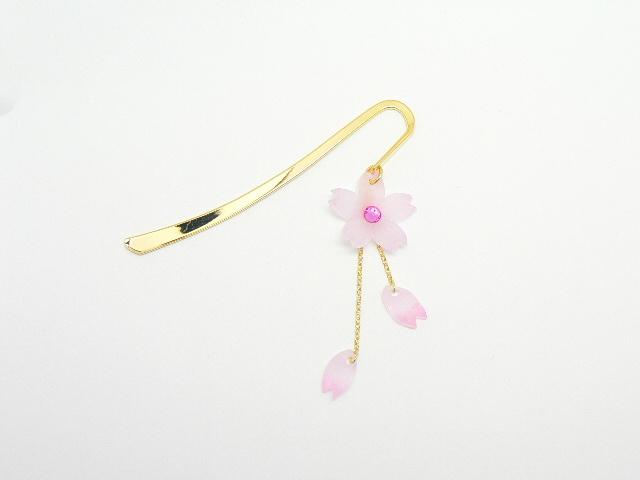 しおり 桜咲くブックマーク
