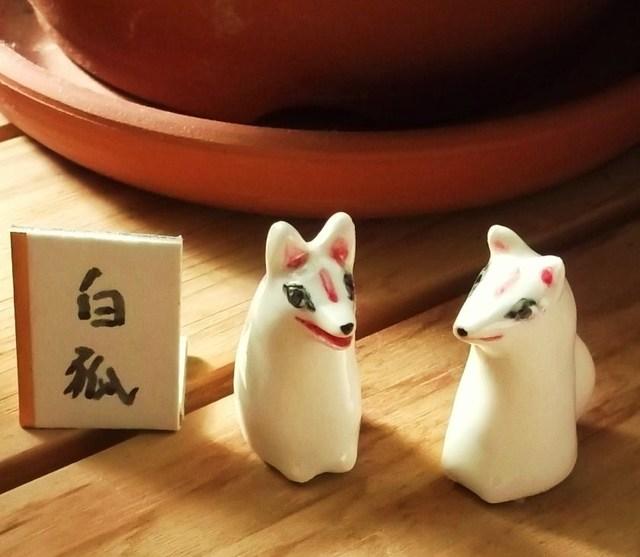白狐阿吽ペア