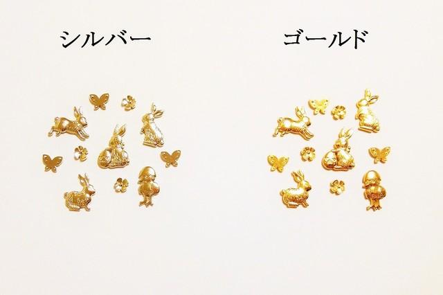 【ゴールド】 動物モチーフ 7種類アソート