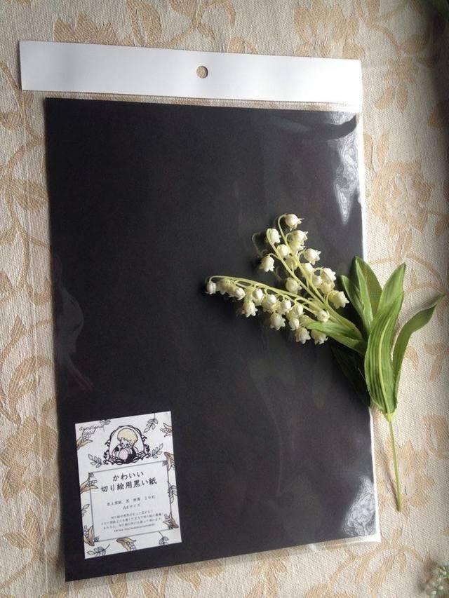 かわいい切り絵用の黒い紙