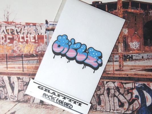 グラフィティ ポチ袋(おとし玉)3袋入