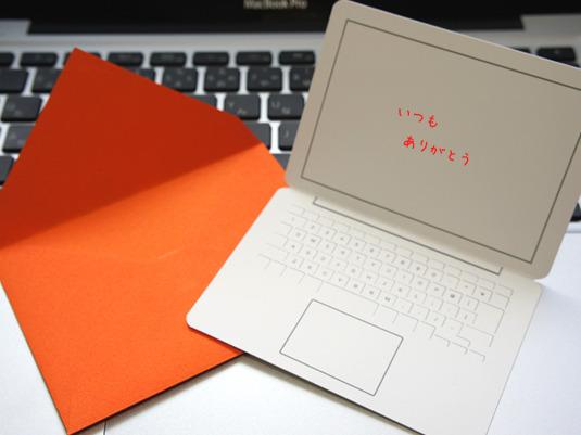 PC メッセージカード 3セット