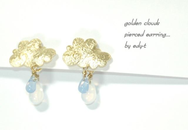 再…再販☆golden cloudsピアス