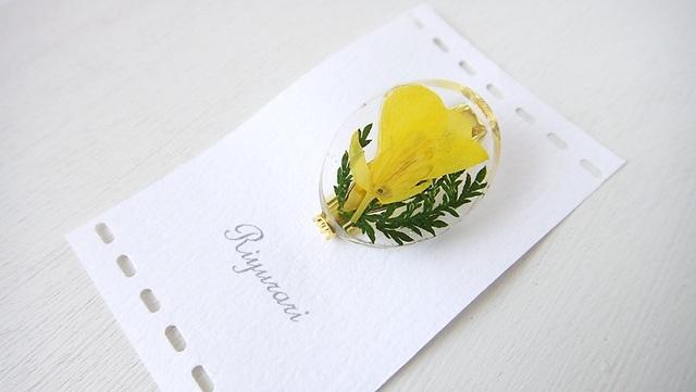 菜の花のミニブローチ