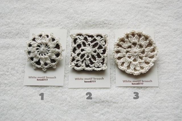 �ۥ磻�ȥ�ͥ�����ե֥?�� ��White Linen motif brooch