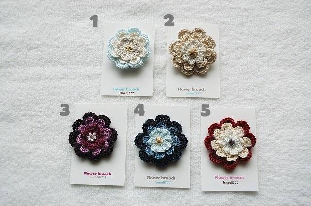 3色リネン3枚重ねの Flower brooch お花ブローチ