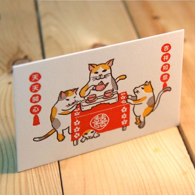 グリーティングカード 猫と中国茶