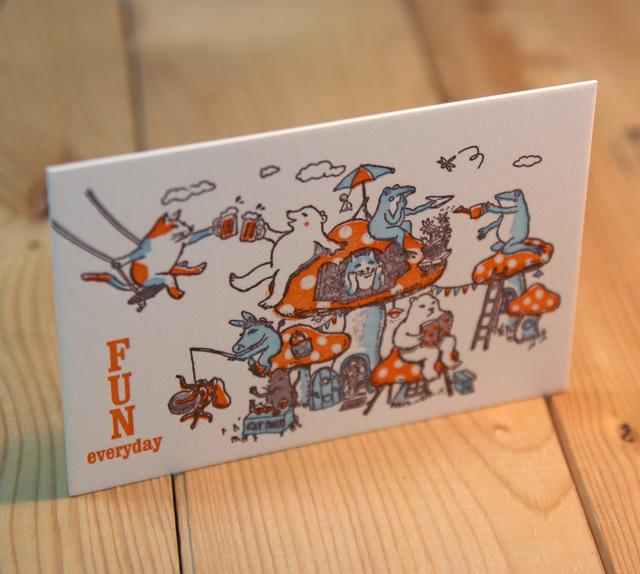 グリーティングカード 楽しい毎日