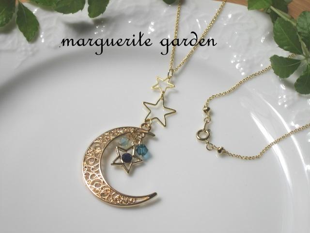 大きな三日月とお星さまのネックレス(ブルーガラス)