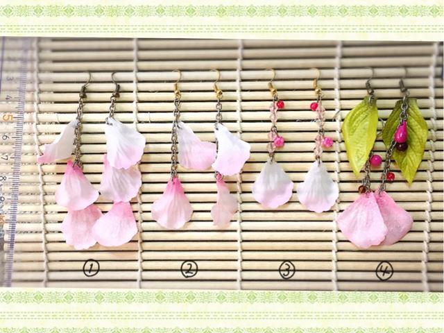 桜の花びらアクセサリー