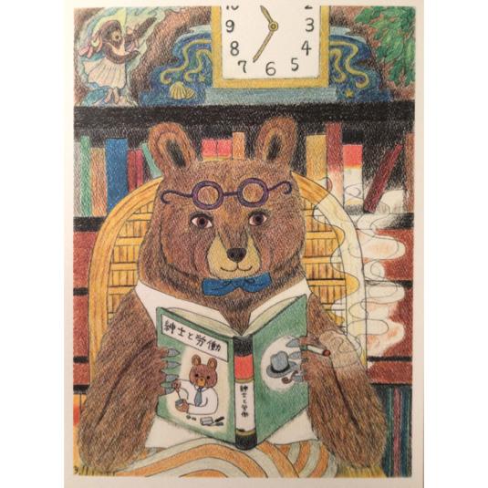 クマ紳士ポストカードセット