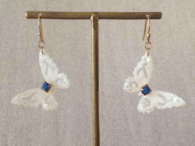 蝶のぶら下がりピアス(ホワイト&ブルー)