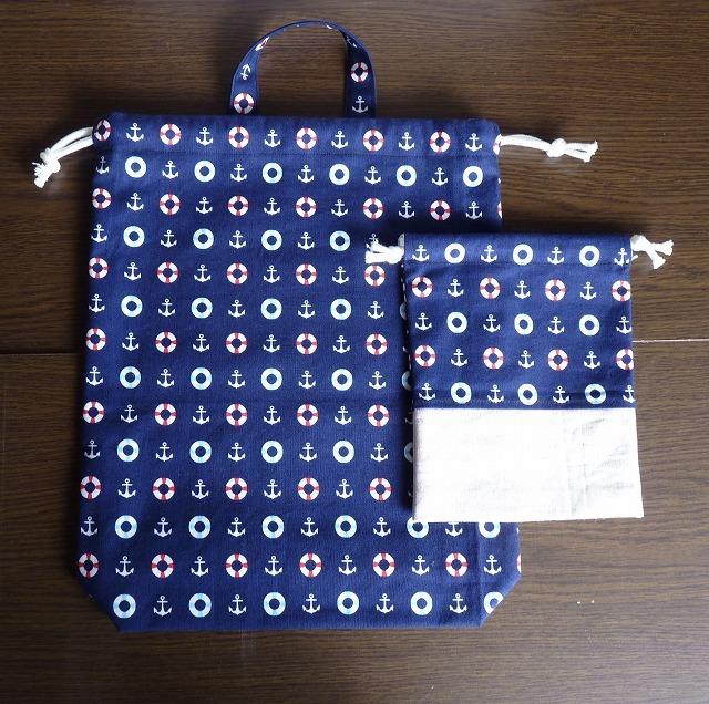 入学入園用 大きい巾着と小さい巾着(マリン模様)NO4