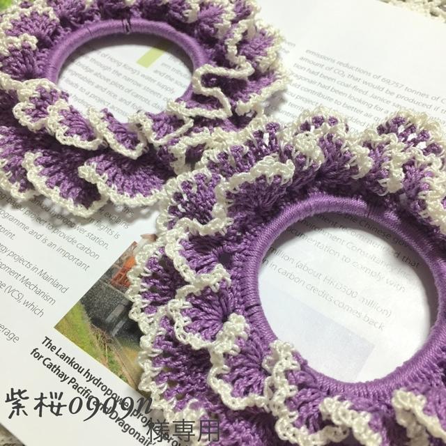 紫桜0909n様専用オーダー作品